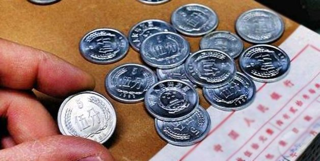"""""""1分硬币到底多值钱?最高上涨了15万倍"""""""
