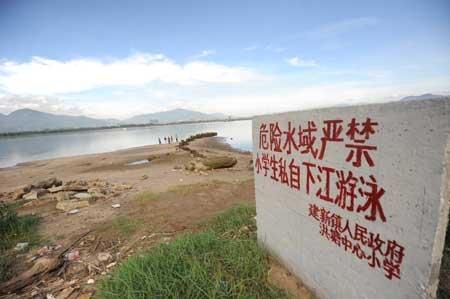 乌龙江上游泳 17岁少年溺水失踪