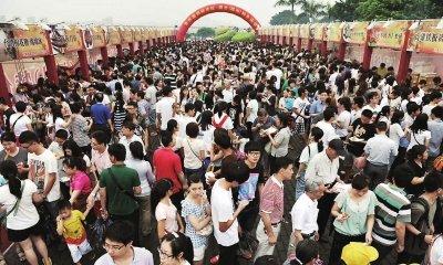 第四届海峡论坛昨日闭幕 对台惠民新政策发酵