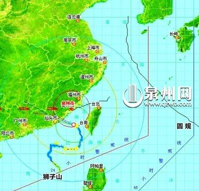 """""""狮子山""""在漳浦登陆 未来3日泉将迎强降雨"""