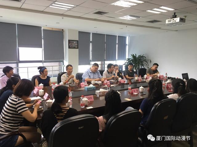 第十届厦门国际动漫节企业推介会第一站顺利召开