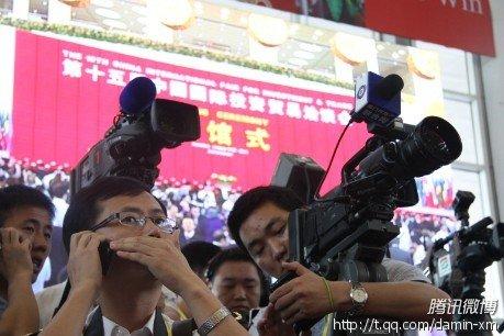 腾讯大闽网 腾讯微博全程现场直播9·8