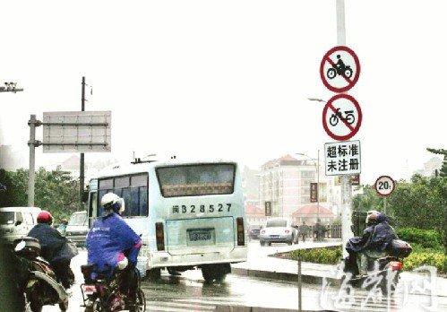 仓山区禁行标志牌已立 新增一条过江公交线
