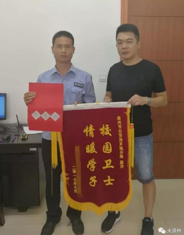 """""""教育局""""来电""""财政局""""背书 漳州大学生被骗8900元"""