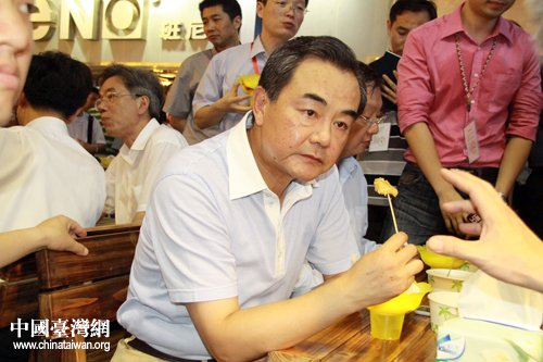 中共台办王毅:夜市是最具台湾味的市井生活