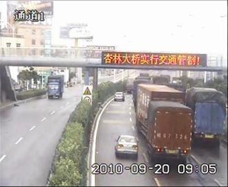 防范台风 四座进出厦门岛大桥首次全封闭