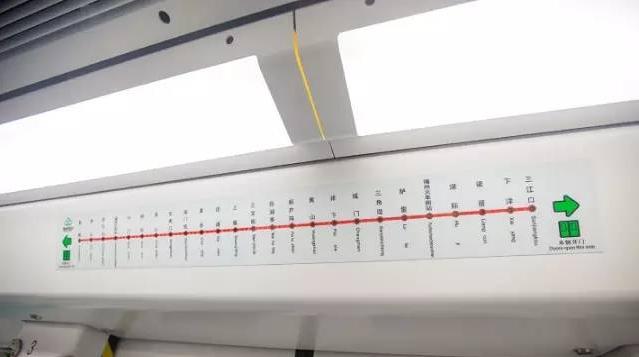 福州地铁1号线二期将延伸至三江口 新增4个站点