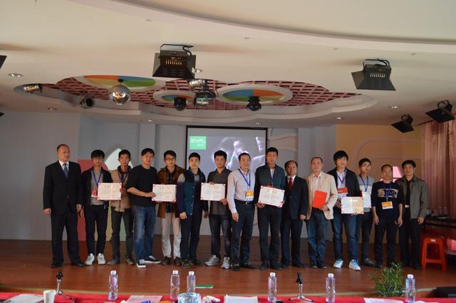 永春青年商会成功举办首届创业路演活动