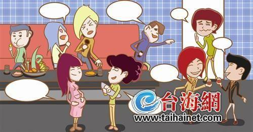春节同学聚会问收入问职位 厦门男特别焦虑