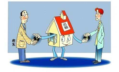 记住:房子是用来住的、不是用来炒的!
