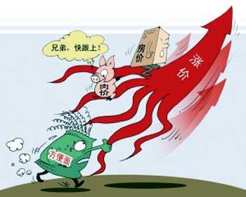 房价CPI双双齐涨 上月福建CPI上涨4.7%