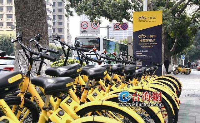 福建省首个共享单车电子围栏试点昨在厦试运行