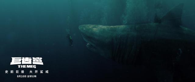 """前巨兽IMAX大开""""鲨""""戒  鲨口脱险提前震撼上演"""