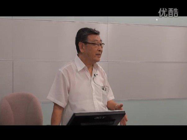 文化讲堂(77)陈炳三-厦门解放62周年专题讲座