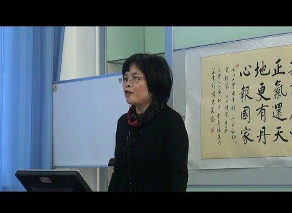 文化讲堂(100)林丹娅:女性形象