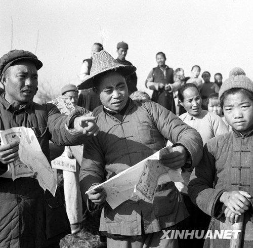 革故鼎新开新局 记中国共产党执政之初