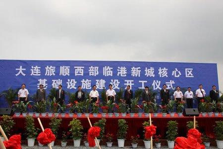中庚集团助力大连西海岸成就中国一流人居带