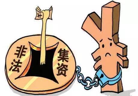 厦门中行提示:拒绝高利诱惑,远离非法集资!