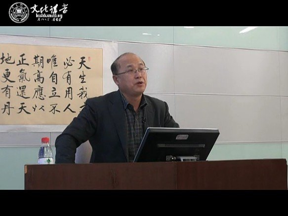 """文化讲堂(103)李无未:""""日本明治北京官话课本"""""""