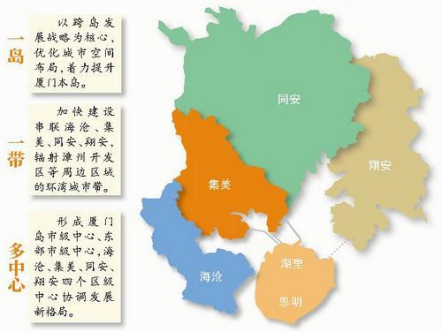 厦门5年内将建成美丽中国典范城市 推进创新发展