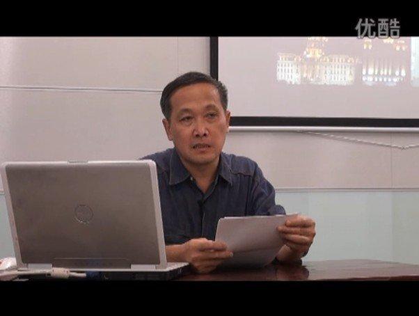 文化讲堂(84)连心豪《辛亥革命和厦门海关》