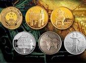 金银币被爆炒价格翻番