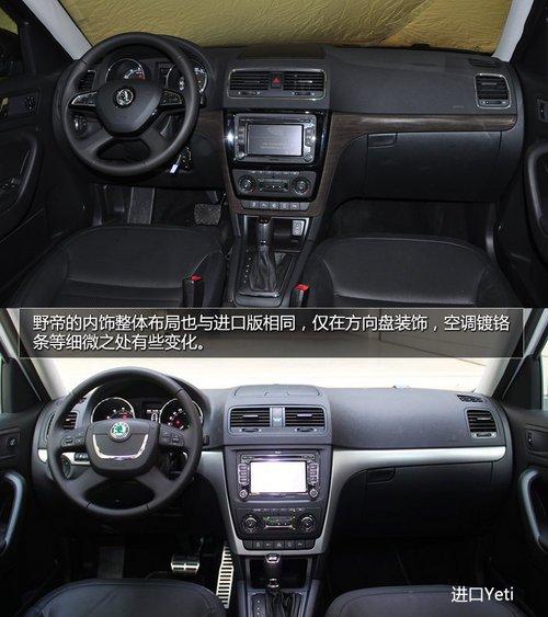 八款扶手SUV年内上市新奇骏/北汽B40等楼梯全新图纸不锈钢深化图片