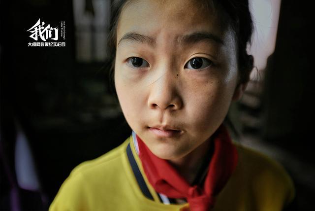 女生90%清新儿童不戴农村为乡村点睛给眼镜近视孩子手绘图片唯美图片