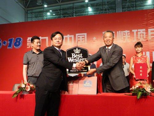 美国最佳西方酒店入驻平潭宇诚·海景国际