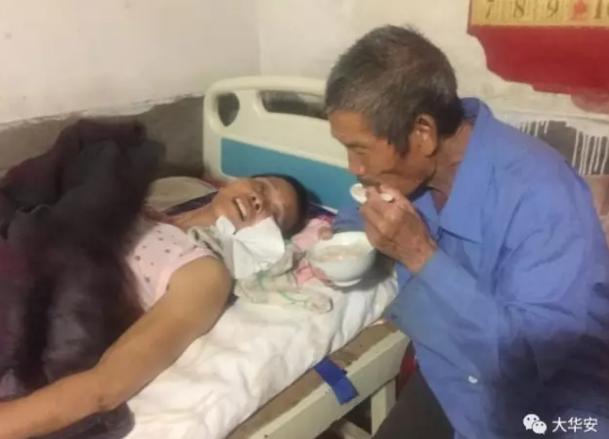 华安县八旬老人悉心守护77岁糟糠之妻