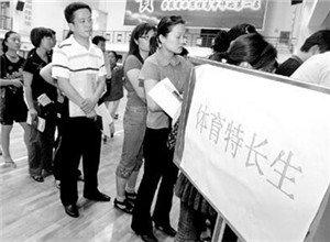 福州初招体育艺术特长生 报名资格审核流程调整