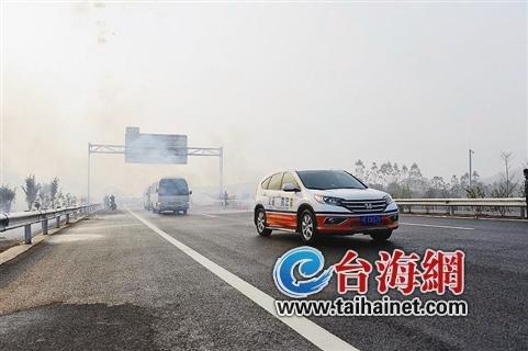 漳州三条高速同日通车 平和长泰结束无高速历史