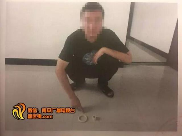 南平一男子被判刑罚款1万 只因带了这两件首饰