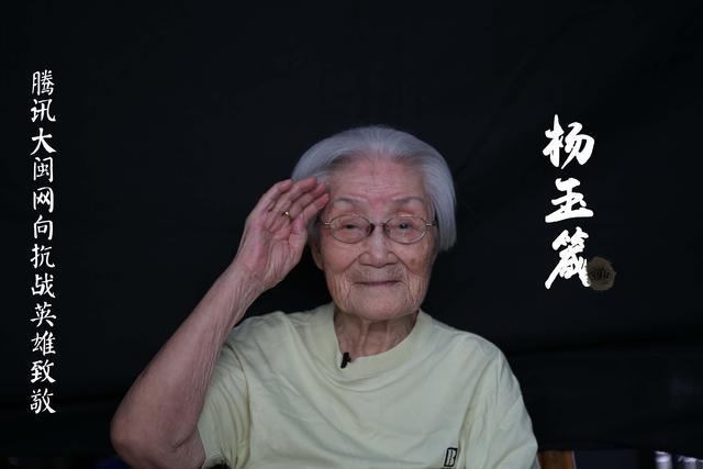 杨玉箴:会唱英文歌的战地女护理员