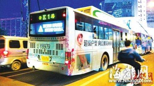 福州公交LED换彩屏 车主:刺眼影响开车视线