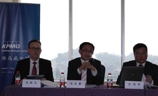 毕马威:眼下是中国企业走出去的最佳时机