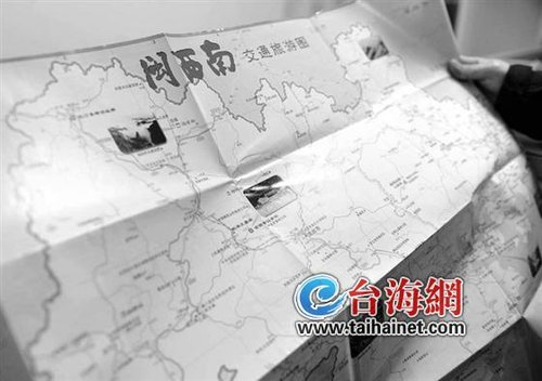 """读者寻找厦漳泉""""一体化""""地图 可以有但真没有"""
