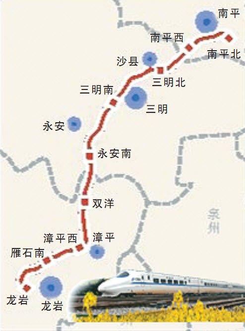 南三龙铁路全线开工 南平到龙岩仅1.5小时