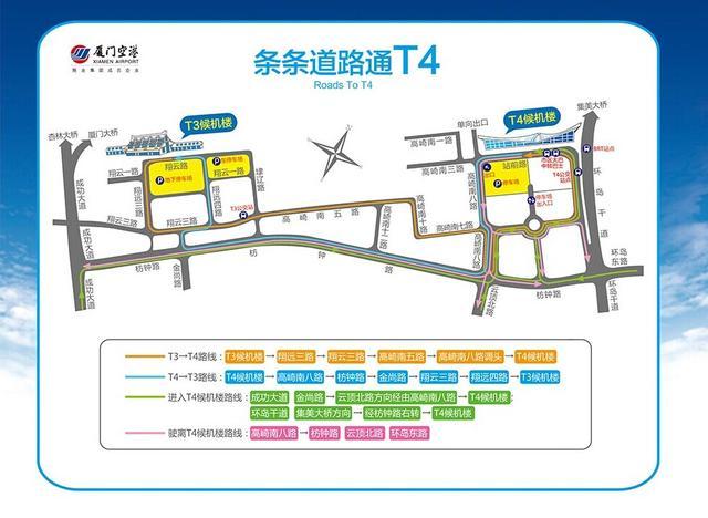 最准确的日本机场t4候机楼寿司在这里!攻略厦门攻略图片