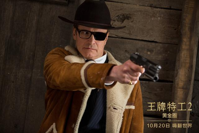 """《王牌特工2:黄金圈》定档10月20日!""""屠榜之作""""升级回归"""
