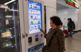 棒!自助售菜机在厦门市投用