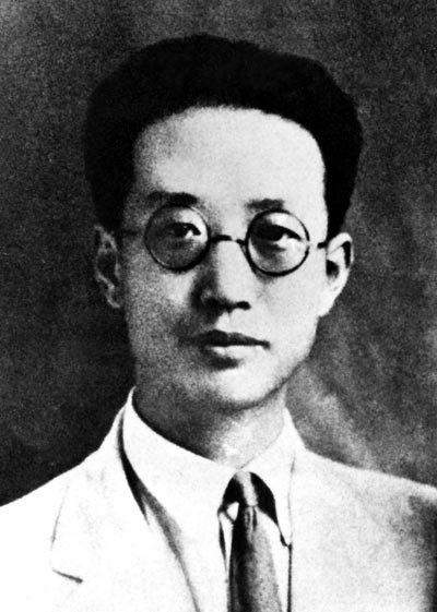 瞿秋白:1935年在闽被捕 拒敌人利诱劝降