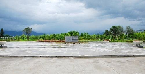 福建农林大学——中华名特优植物园