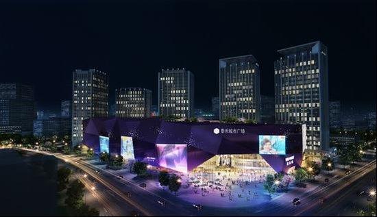 泰禾城市广场 开创CBD商务新主场