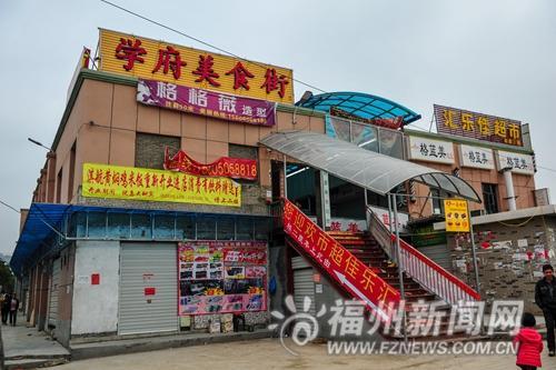 福建工程学院招生网_福建工程学院38名学生吃了烤肉店食品后中毒