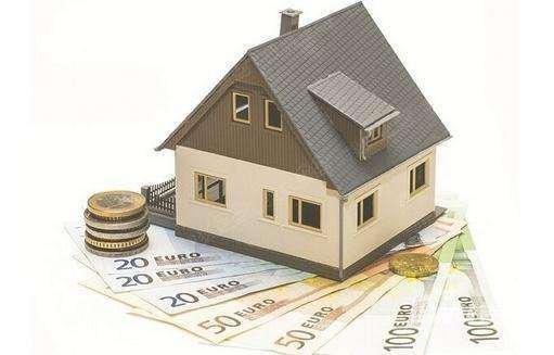 年底房贷额度吃紧