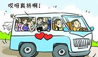 南安金淘中心小学面包车成校车 学生安全堪忧