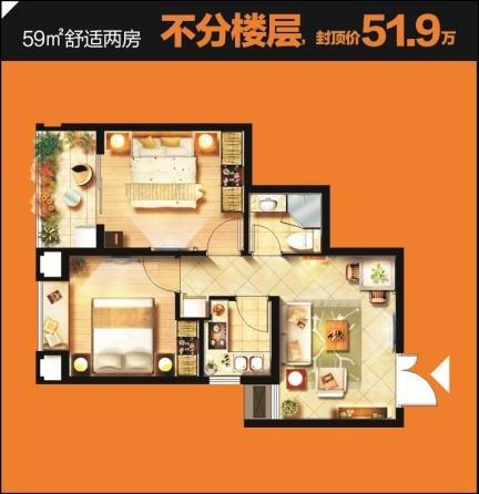 凯隆橙仕公馆:不分楼层,一口价8888元/㎡