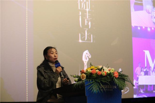 2019年中国建落会(上海)全国巡演-福州站美满举行