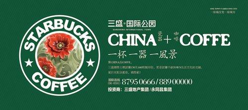 三盛国际公园公开认筹130及160平米朗阔府邸